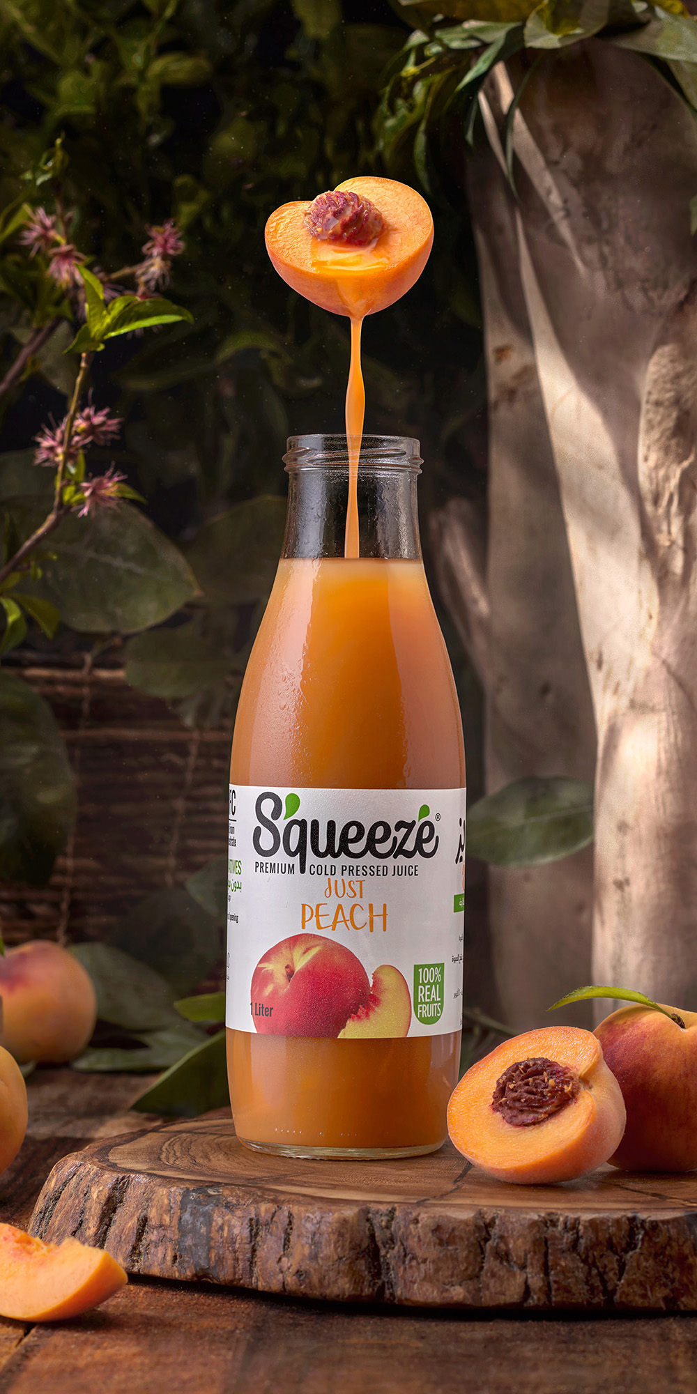 squeeze bottle just peach